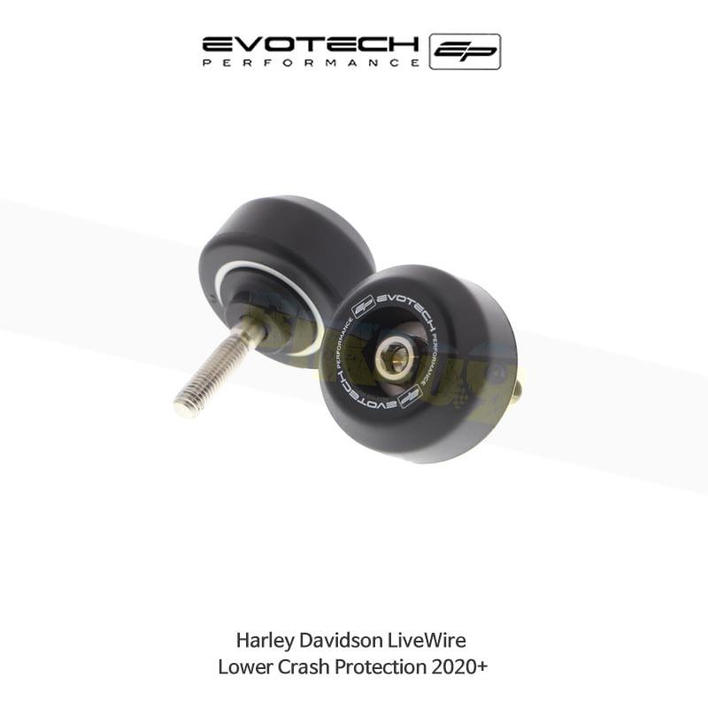 에보텍 HARLEY DAVIDSON 할리데이비슨 LiveWire 로어크래쉬슬라이더 2020+ PRN014954-01