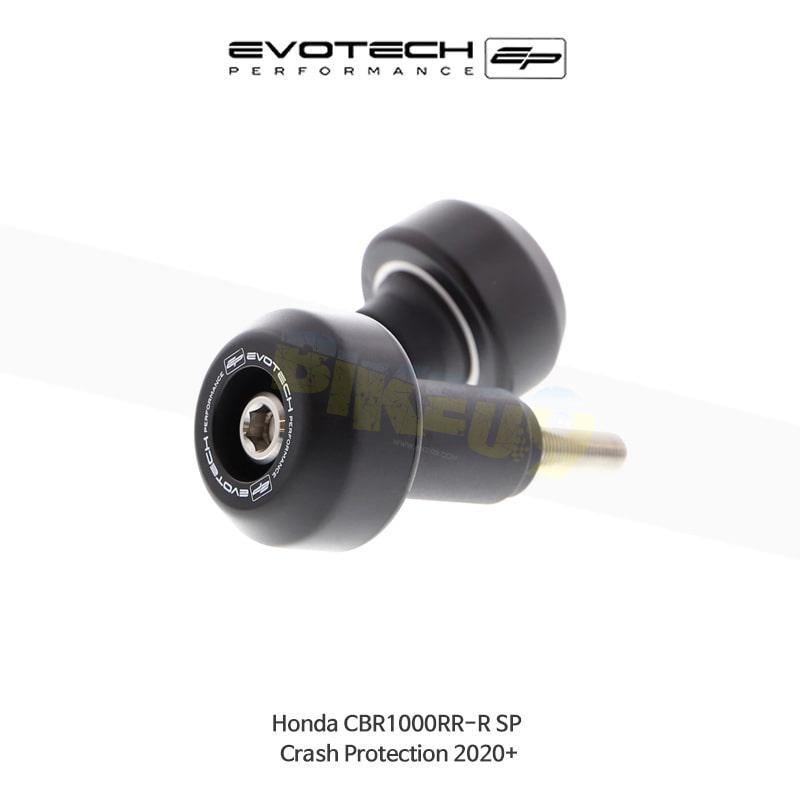 에보텍 HONDA 혼다 CBR1000RR-R SP 크래쉬슬라이더 2020+ PRN014774-02