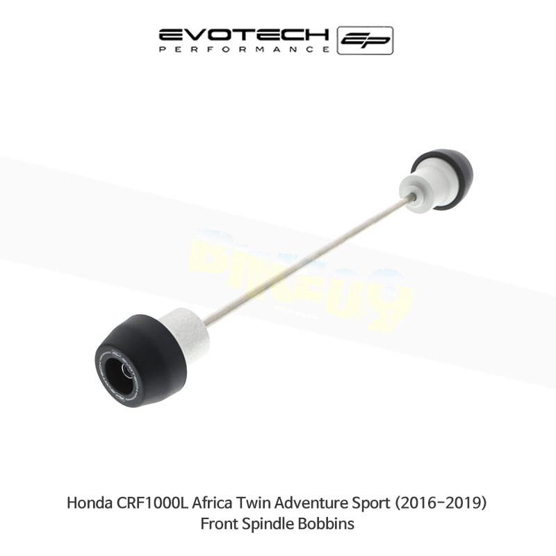 에보텍 HONDA 혼다 CRF1000L 아프리카트윈 Adventure Sport 프론트휠포크슬라이더 2016-2019 PRN014814-02