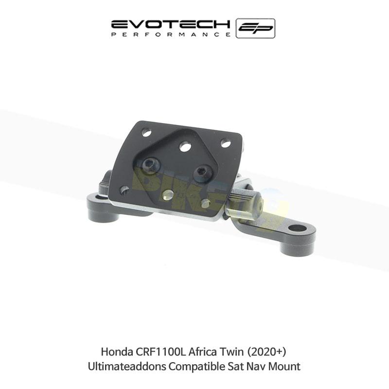 에보텍 HONDA 혼다 CRF1100L 아프리카트윈 Ultimate Addons 네비게이션 마운트 2020+ PRN014569-015031-04