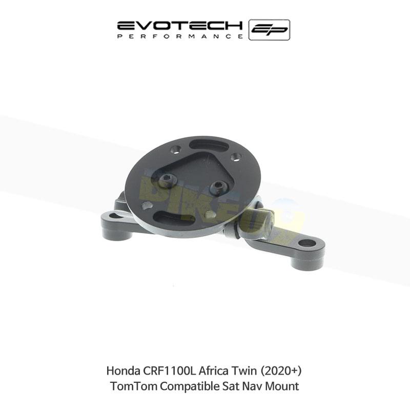 에보텍 HONDA 혼다 CRF1100L 아프리카트윈 TomTom 네비게이션 마운트 2020+ PRN014567-015031-08