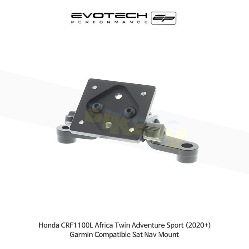 에보텍 HONDA 혼다 CRF1100L 아프리카트윈 Adventure Sport Garmin 네비게이션 마운트 2020+ PRN014566-015031-10