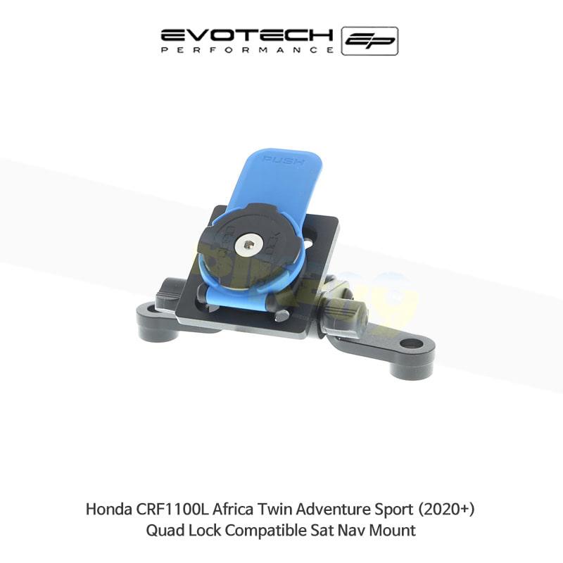 에보텍 HONDA 혼다 CRF1100L 아프리카트윈 Adventure Sport Quad Lock 네비게이션 마운트 2020+ PRN014568-015031-10