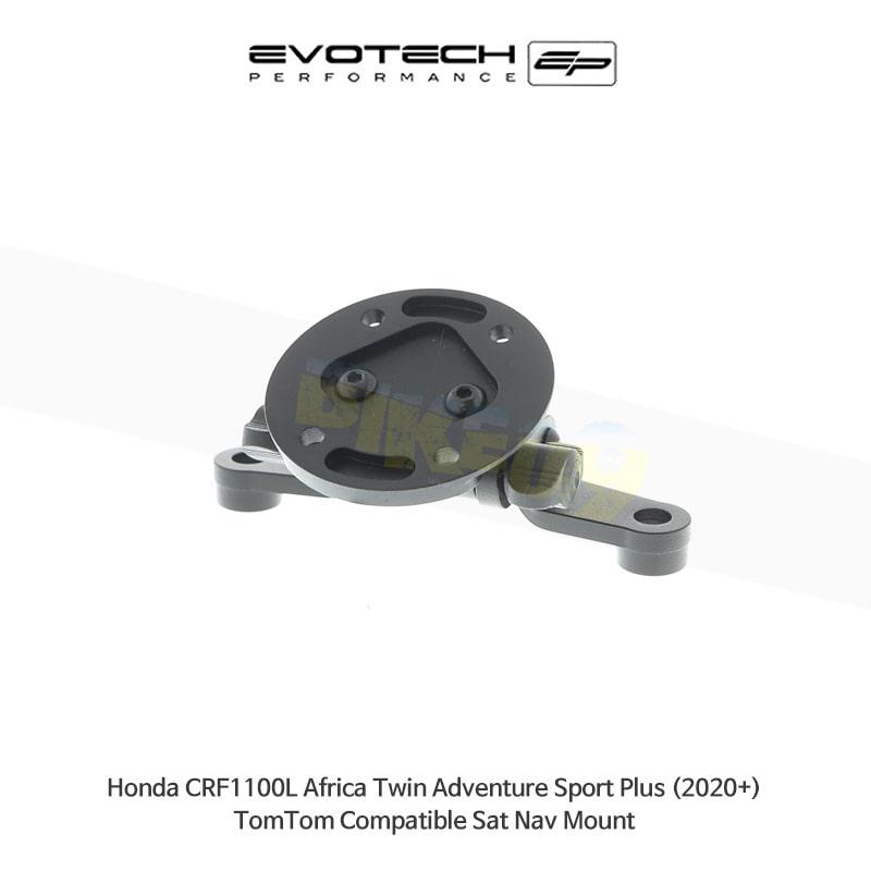 에보텍 HONDA 혼다 CRF1100L 아프리카트윈 Adventure Sport Plus TomTom 네비게이션 마운트 2020+ PRN014567-015031-09