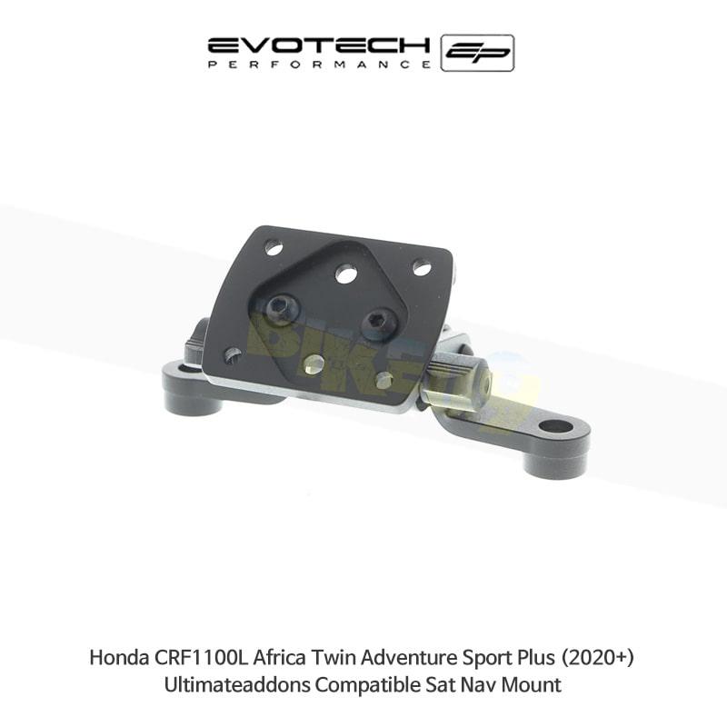 에보텍 HONDA 혼다 CRF1100L 아프리카트윈 Adventure Sport Plus Ultimate Addons 네비게이션 마운트 2020+ PRN014569-015031-05