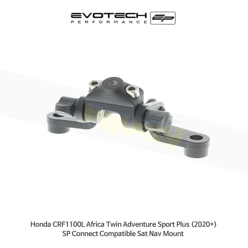 에보텍 HONDA 혼다 CRF1100L 아프리카트윈 Adventure Sport Plus SP Connect 네비게이션 마운트 2020+ PRN014677-015031-09