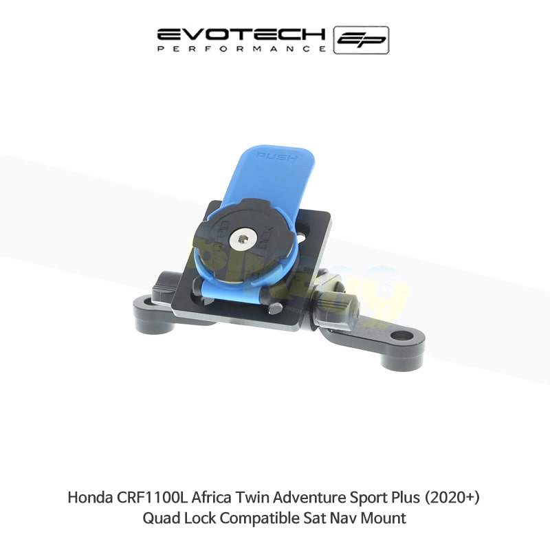 에보텍 HONDA 혼다 CRF1100L 아프리카트윈 Adventure Sport Plus Quad Lock 네비게이션 마운트 2020+ PRN014568-015031-09
