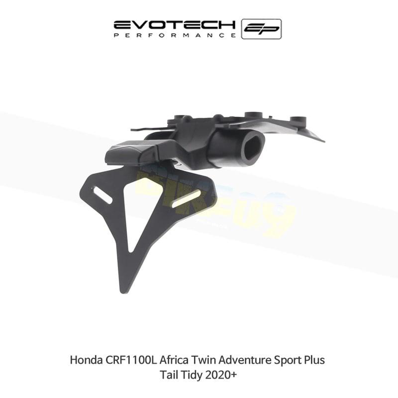 에보텍 HONDA 혼다 CRF1100L 아프리카트윈 Adventure Sport Plus 번호판휀다리스킷 2020+ PRN014796-01
