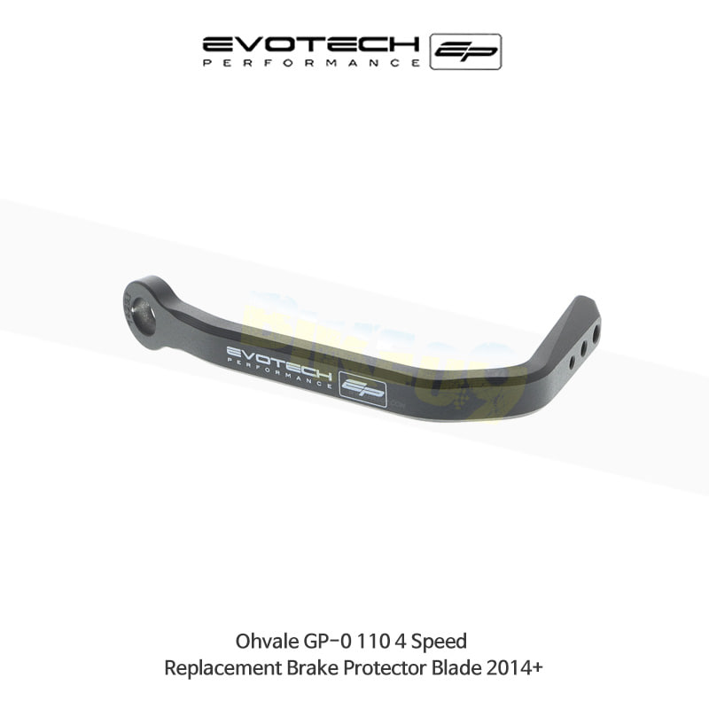 에보텍 OHVALE GP-0 110 4 Speed 교체용 브레이크 프로텍터 블레이드 2014+ PRN015053-R-01