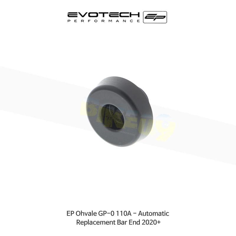 에보텍 OHVALE GP-0 110A - Automatic 교체용 핸들바엔드 2020+ PRN015054-05