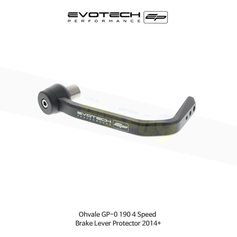 에보텍 OHVALE GP-0 190 4 Speed 브레이크레버 프로텍터 2014+ PRN014236-014396-015053-R-015054-03