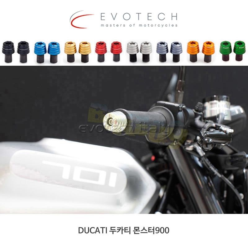 에보텍 DUCATI 두카티 몬스터900 범용/멀티브랜드 바엔드