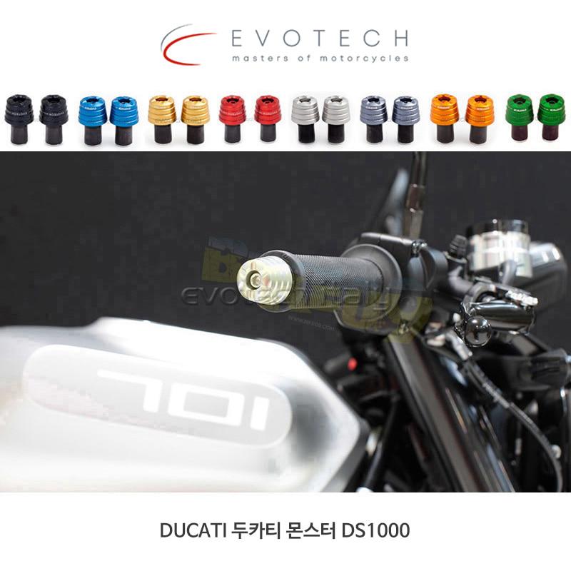 에보텍 DUCATI 두카티 몬스터 DS1000 범용/멀티브랜드 바엔드