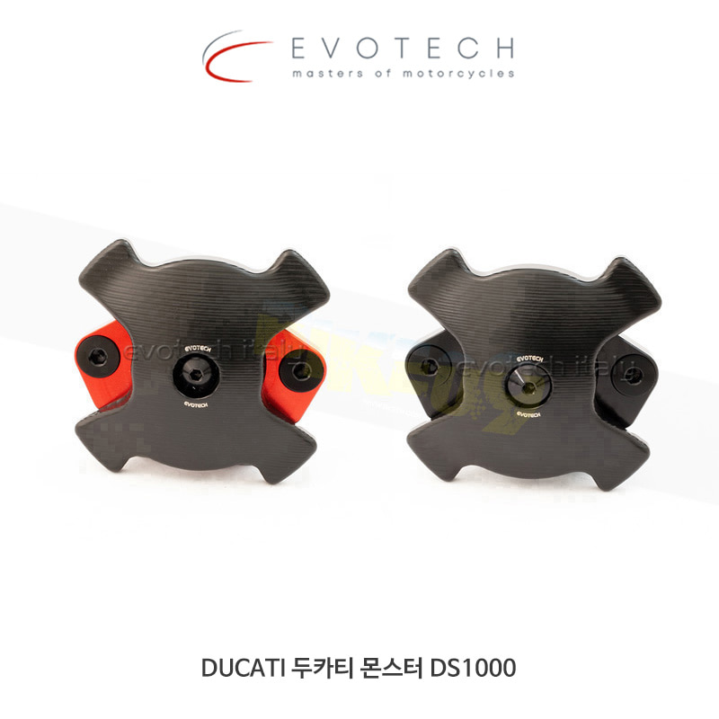 에보텍 DUCATI 두카티 몬스터 DS1000 타이밍 인스펙션 페이즈 커버 (슬라이더 포함)
