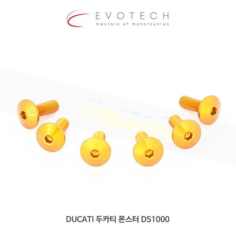 에보텍 DUCATI 두카티 몬스터 DS1000 스크린 볼트 킷 06