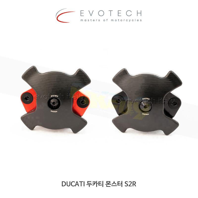 에보텍 DUCATI 두카티 몬스터 S2R (05-08) 타이밍 인스펙션 페이즈 커버 (슬라이더 포함)