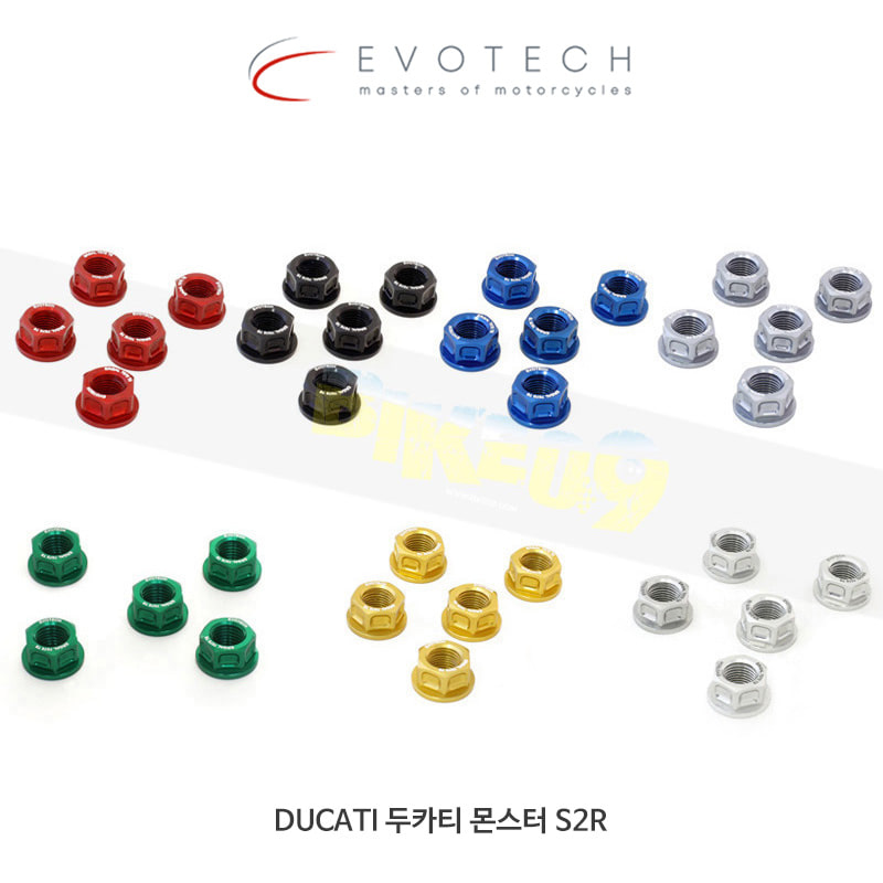 에보텍 DUCATI 두카티 몬스터 S2R (05-08) 5플랜지 너트 킷 M10X1.25