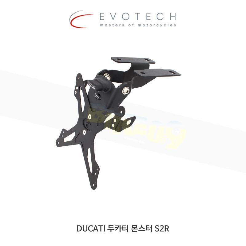 에보텍 DUCATI 두카티 몬스터 S2R (05-08) 휀다 리스킷