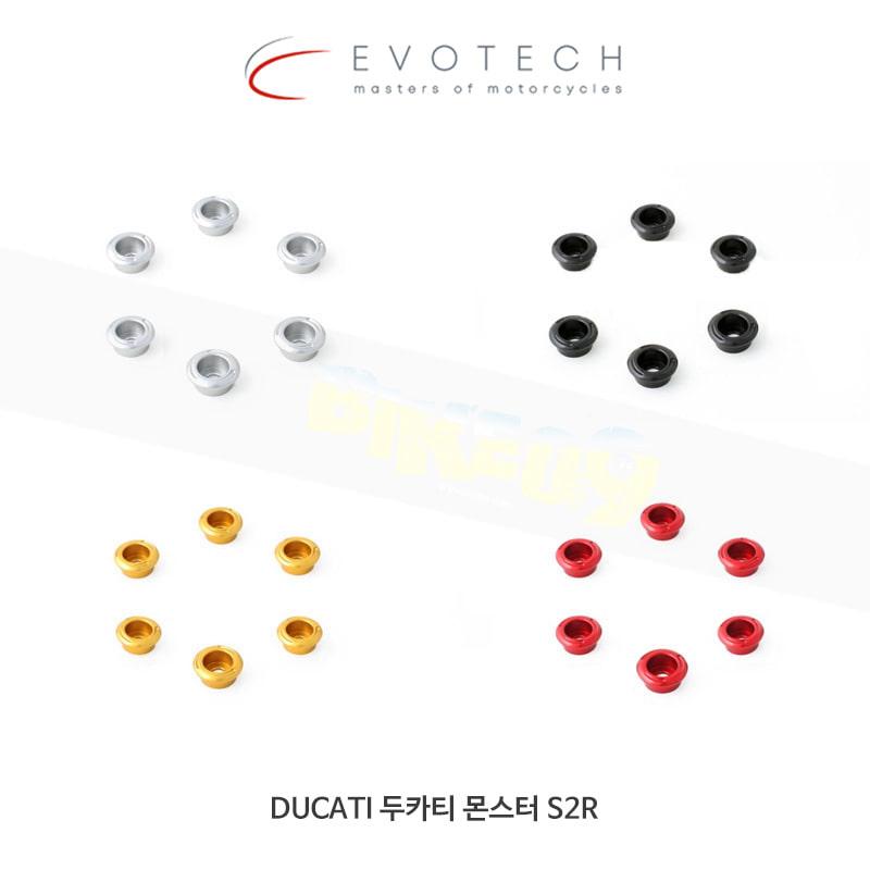 에보텍 DUCATI 두카티 몬스터 S2R (05-08) 클러치 스프링캡