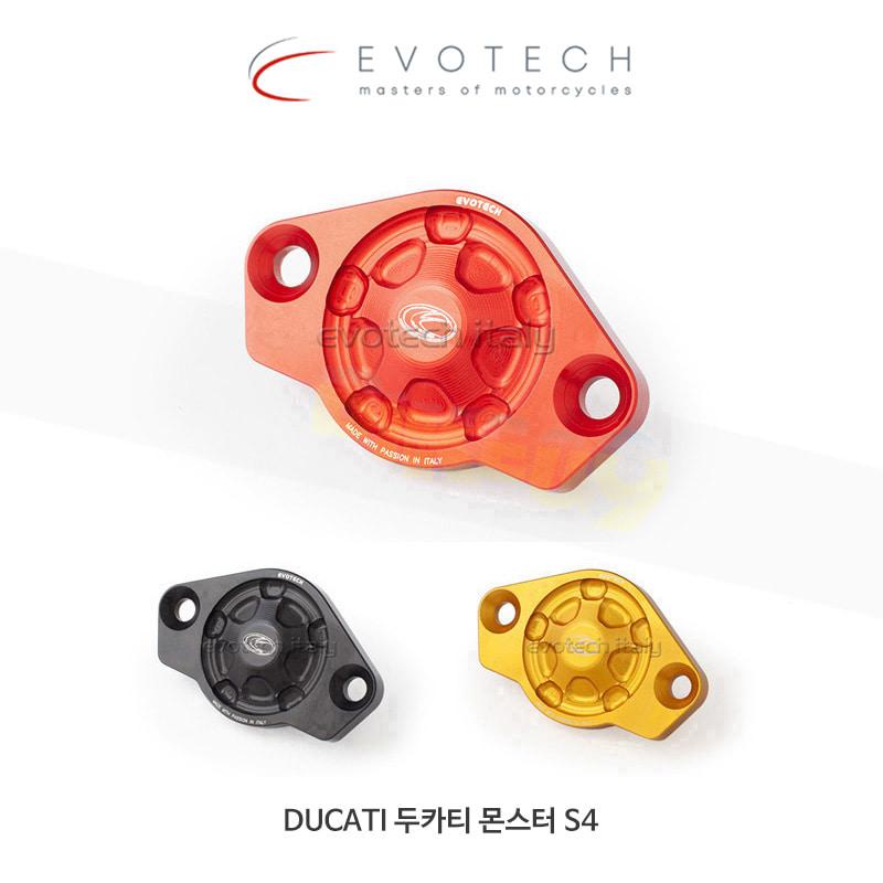 에보텍 DUCATI 두카티 몬스터 S4 (01-06) 타이밍 인스펙션 페이즈 커버