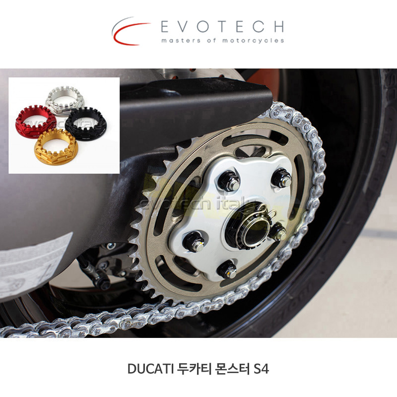 에보텍 DUCATI 두카티 몬스터 S4 (01-06) 스프로킷 너트 M33x1.5