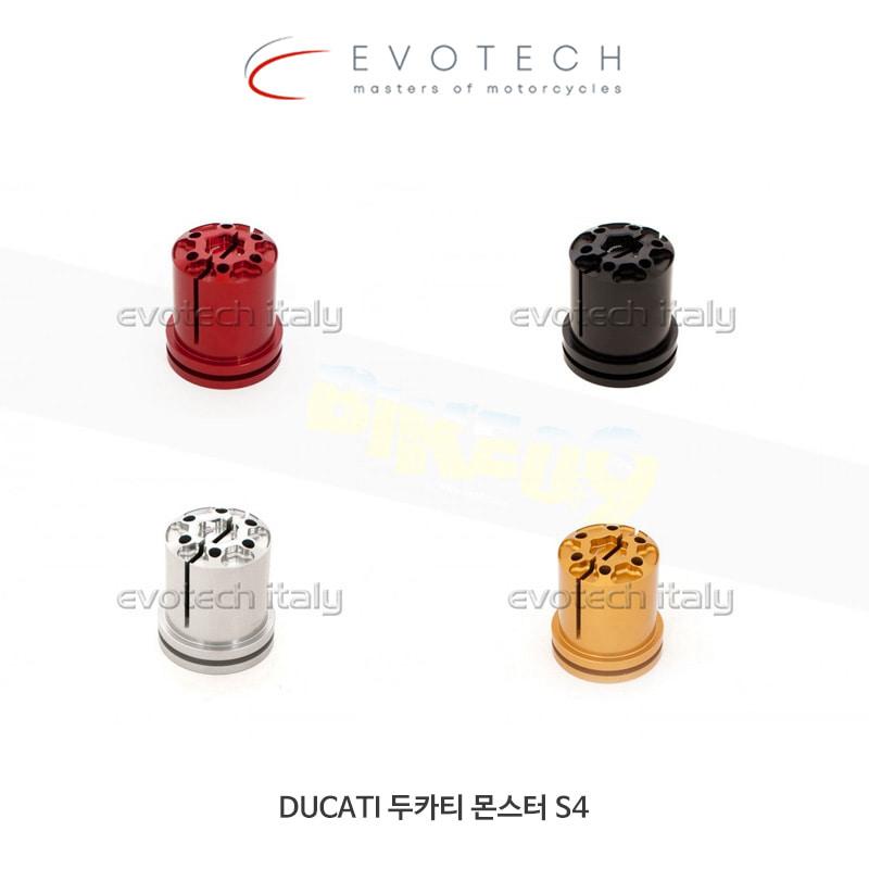 에보텍 DUCATI 두카티 몬스터 S4 (01-06) 링너트 M35X1 (Top Yoke)