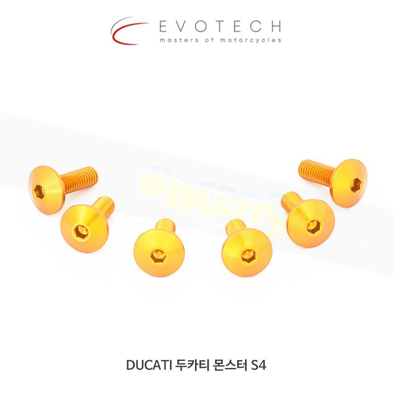 에보텍 DUCATI 두카티 몬스터 S4 (01-02) 스크린 볼트 킷 05