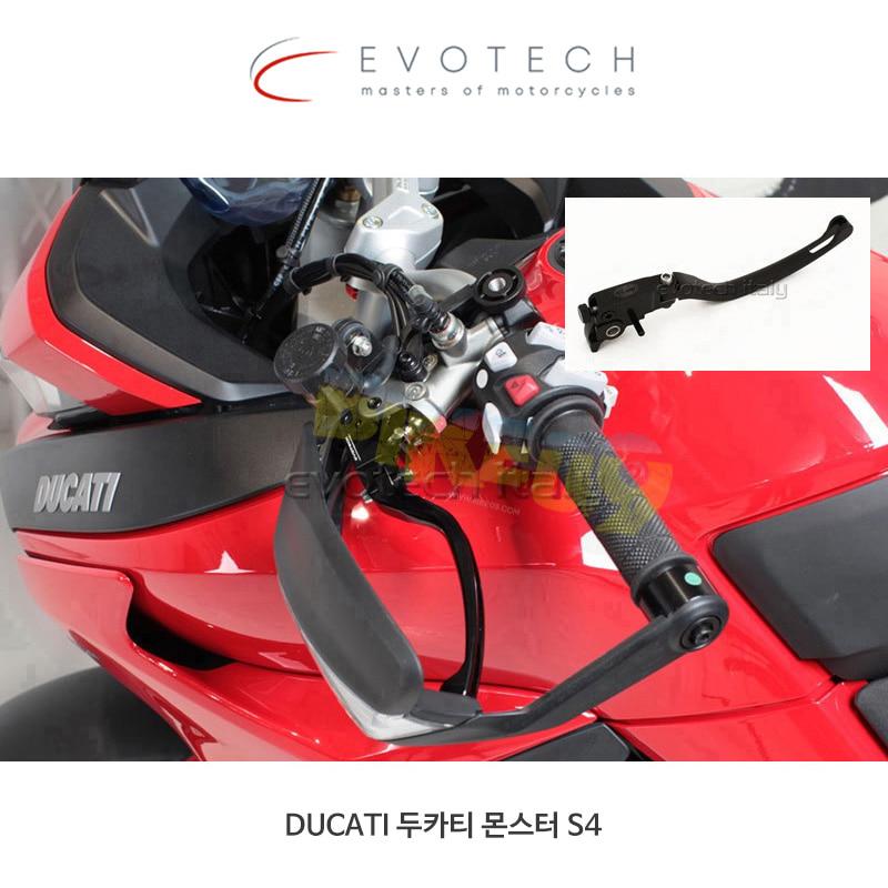 에보텍 DUCATI 두카티 몬스터 S4 (01-06) 접이식 조절 클러치 레버