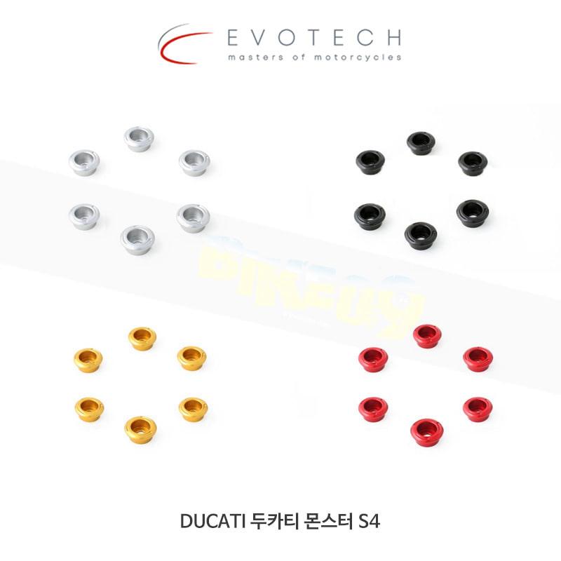 에보텍 DUCATI 두카티 몬스터 S4 (01-06) 클러치 스프링캡