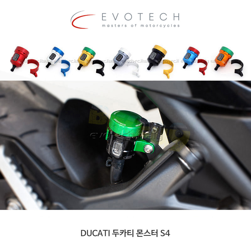 에보텍 DUCATI 두카티 몬스터 S4 (01-06) 리어 브레이크/유압 클러치 오일 탱크 (창 포함)