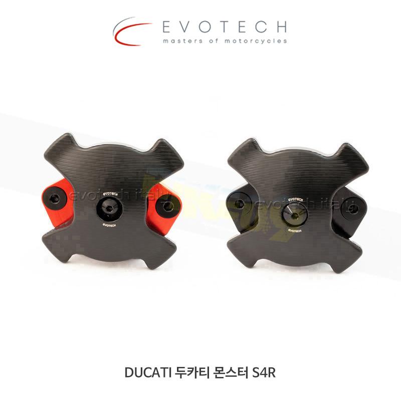 에보텍 DUCATI 두카티 몬스터 S4R (03-06) 타이밍 인스펙션 페이즈 커버 (슬라이더 포함)