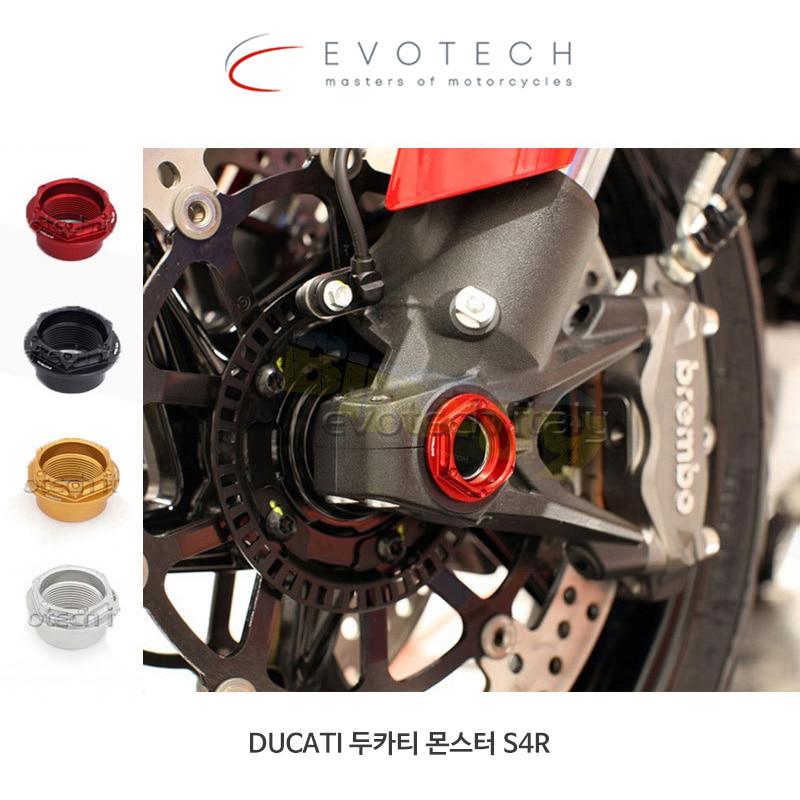 에보텍 DUCATI 두카티 몬스터 S4R (03-06) 에르갈 너트 M25x1.25 (프론트휠 액슬)