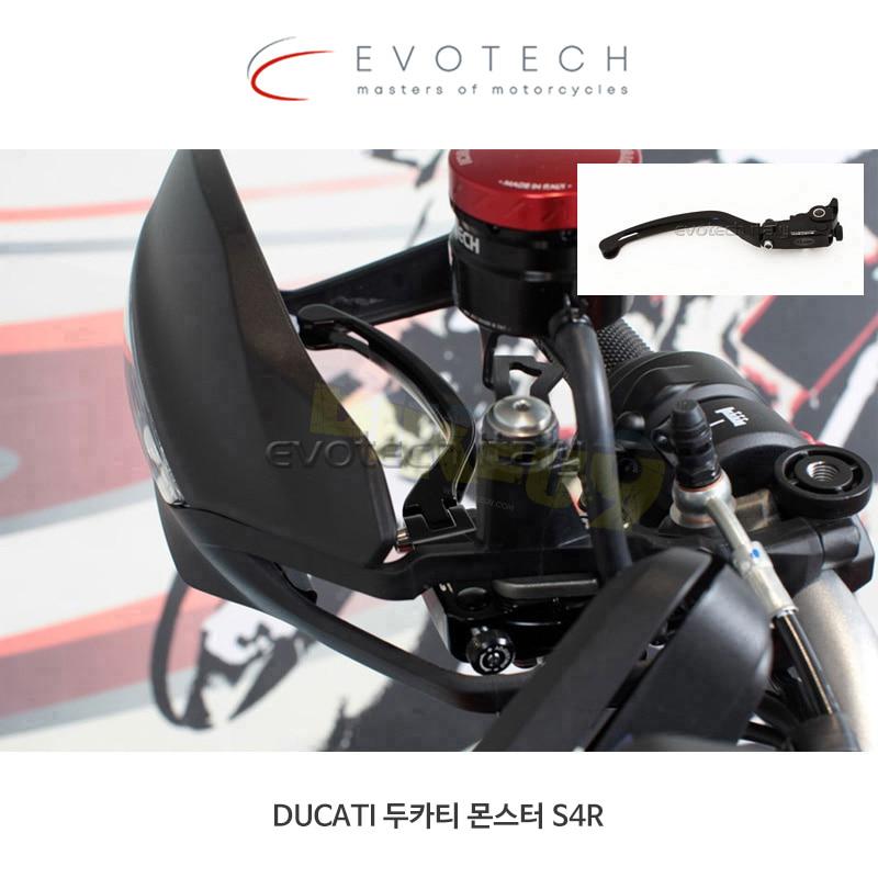 에보텍 DUCATI 두카티 몬스터 S4R (03-06) 접이식 조절 브레이크 레버