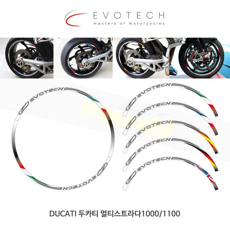 에보텍 DUCATI 두카티 멀티스트라다1000/1100 휠스티커 국기무늬