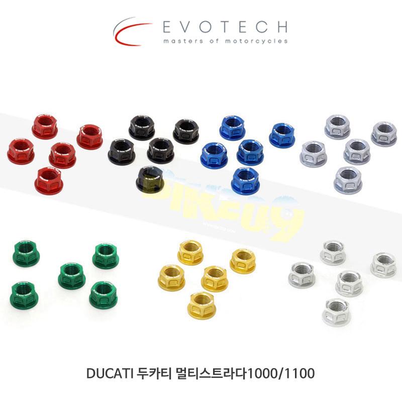 에보텍 DUCATI 두카티 멀티스트라다1000/1100 5플랜지 너트 킷 M10X1.25
