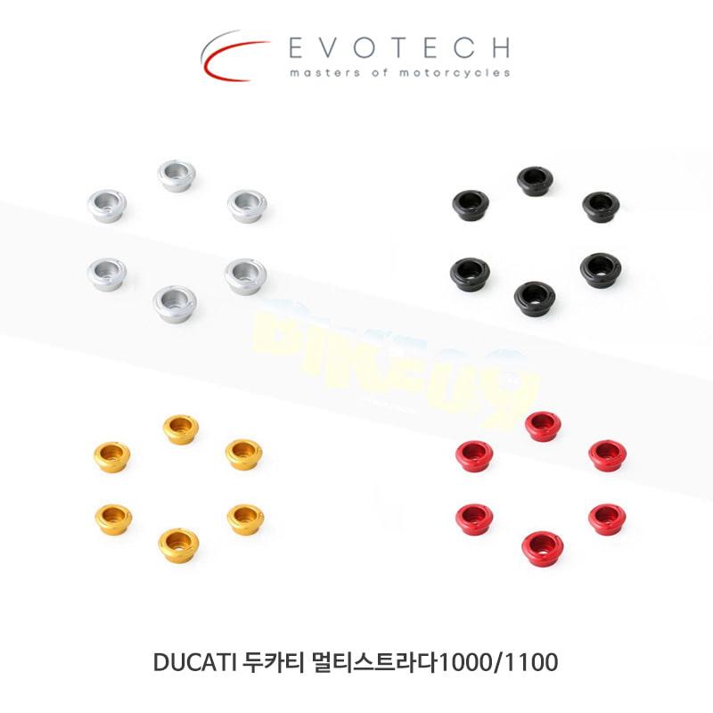 에보텍 DUCATI 두카티 멀티스트라다1000/1100 클러치 스프링캡