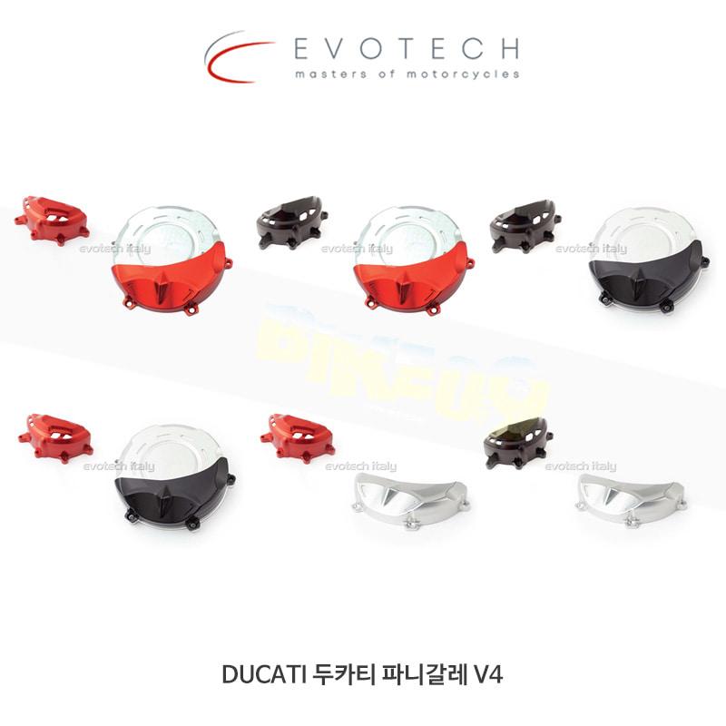 에보텍 DUCATI 두카티 파니갈레 V4 (18-19) 엔진 가드 킷