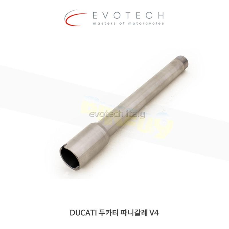 에보텍 DUCATI 두카티 파니갈레 V4 (18-19) 프론트휠 액슬 (K100 스틸 소재)