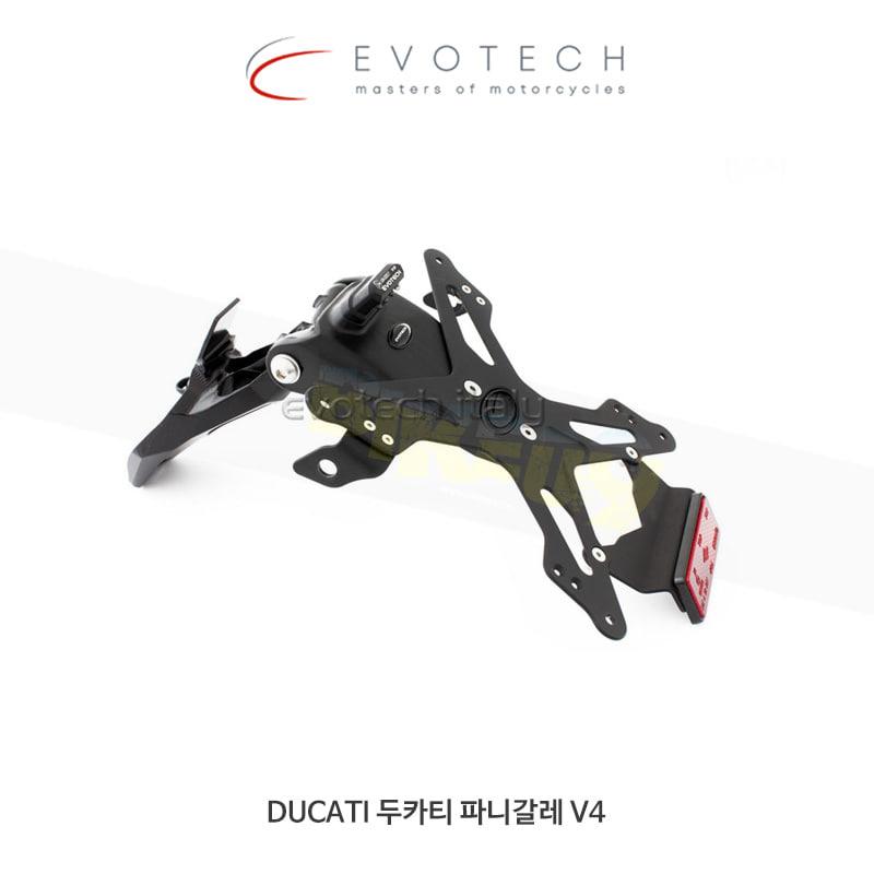 에보텍 DUCATI 두카티 파니갈레 V4 (18-19) 휀다 리스킷