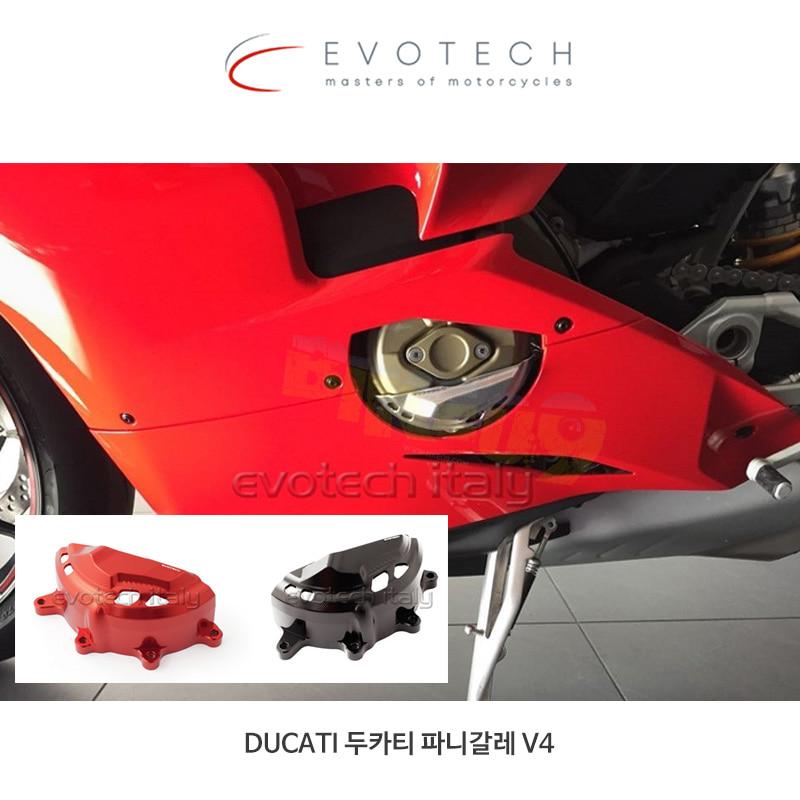 에보텍 DUCATI 두카티 파니갈레 V4 (18-19) 좌측용 엔진 가드