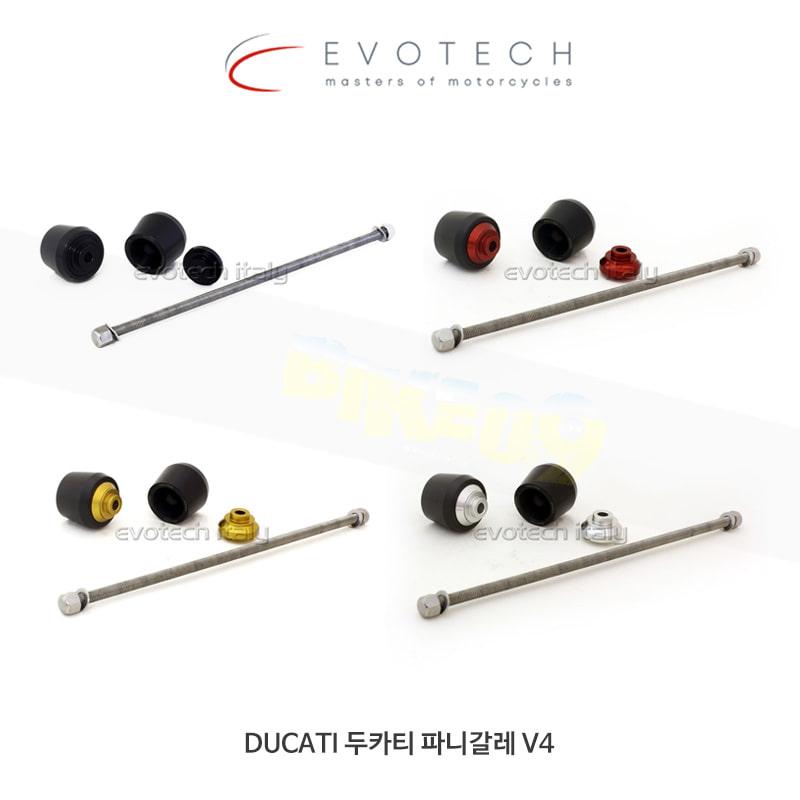 에보텍 DUCATI 두카티 파니갈레 V4 (18-19) 리어 액슬 포크 프로텍터