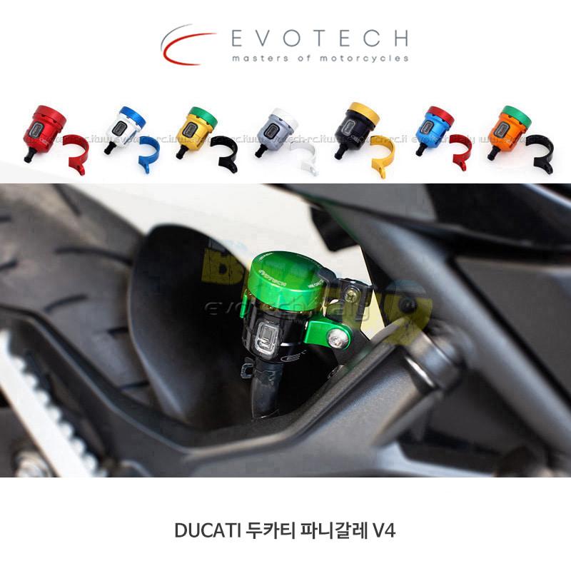 에보텍 DUCATI 두카티 파니갈레 V4 (18-19) 리어 브레이크/유압 클러치 오일 탱크 (창 포함)