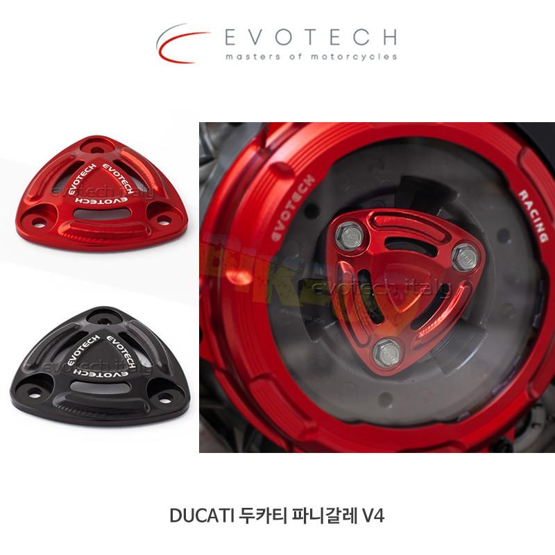 에보텍 DUCATI 두카티 파니갈레 V4 (18-19) 클러치 압력 플레이트