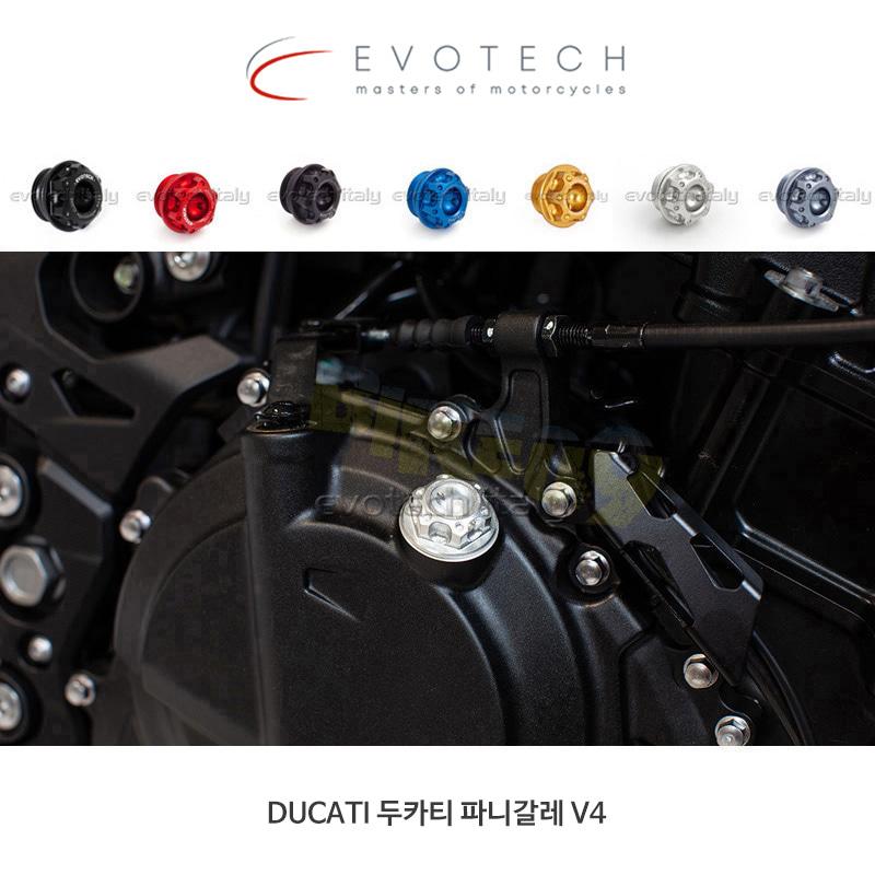 에보텍 DUCATI 두카티 파니갈레 V4 (18-19) 오일 필터 캡 M20x2.5