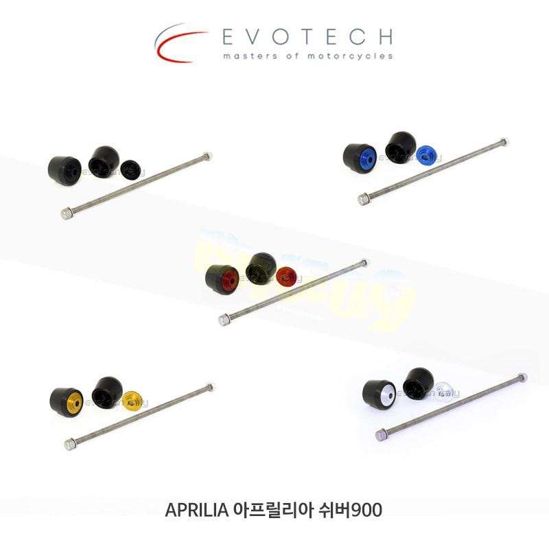 에보텍 APRILIA 아프릴리아 쉬버900 (17-18) 프론트 액슬 포크 가드