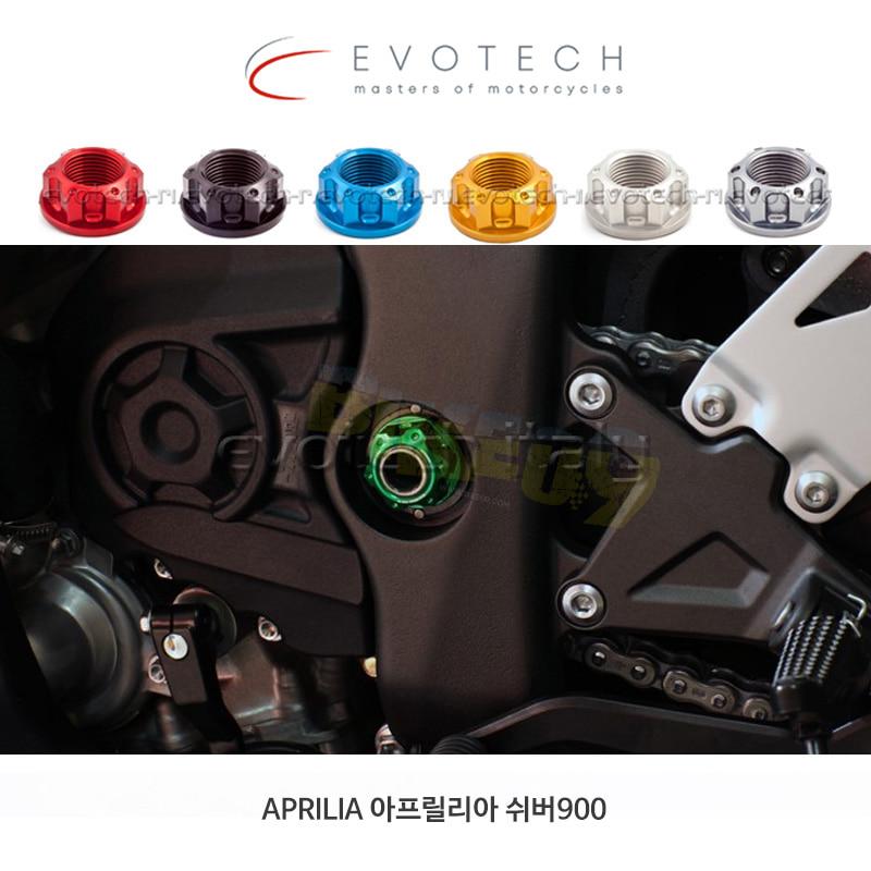 에보텍 APRILIA 아프릴리아 쉬버900 (17-18) 에르갈 너트 M20x1,5(프론트 리어 휠, 스윙암)