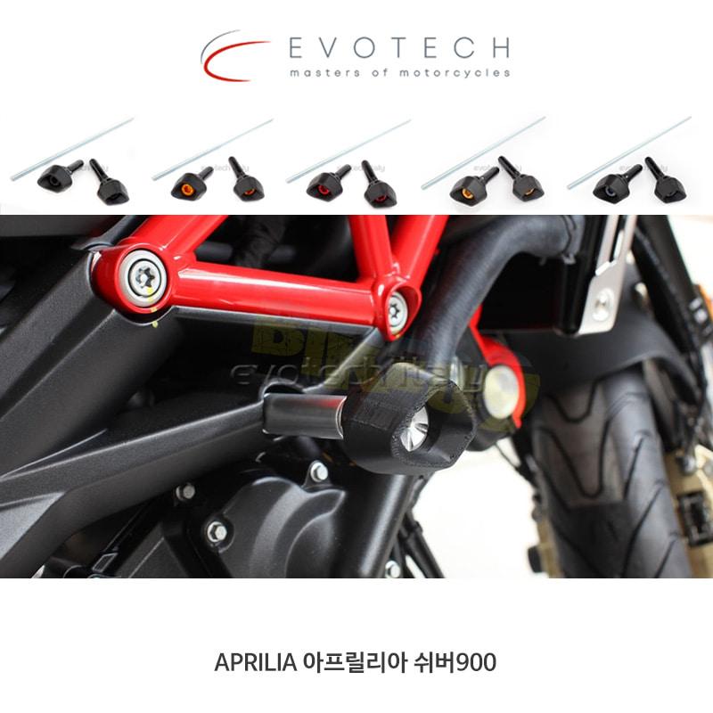 에보텍 APRILIA 아프릴리아 쉬버900 (17-18) 충격 방지 프레임 슬라이더
