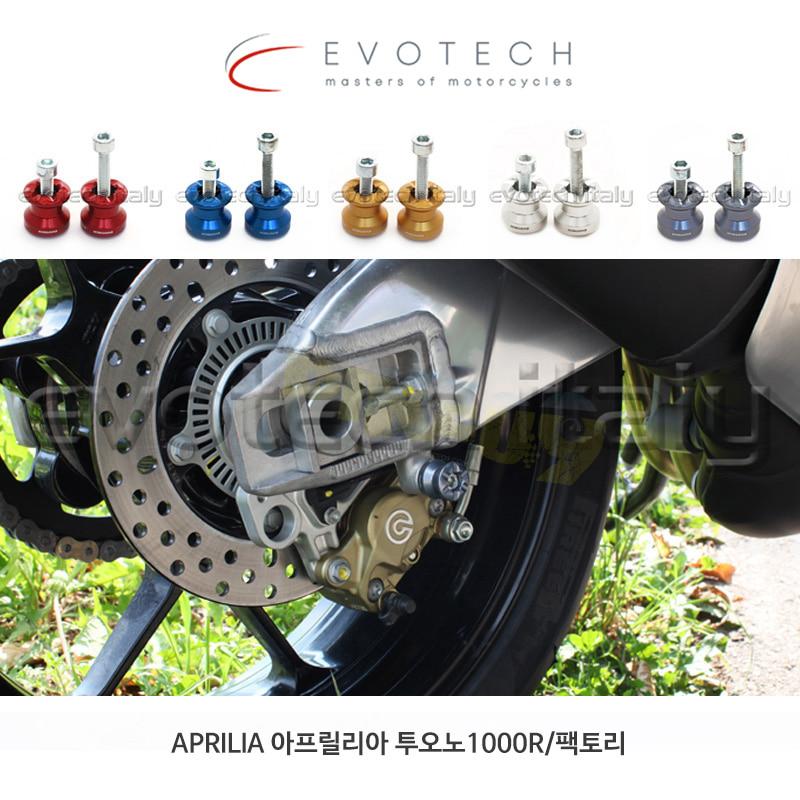 에보텍 APRILIA 아프릴리아 투오노1000R/팩토리 (04-10) 프레임슬라이더 M6B 모델
