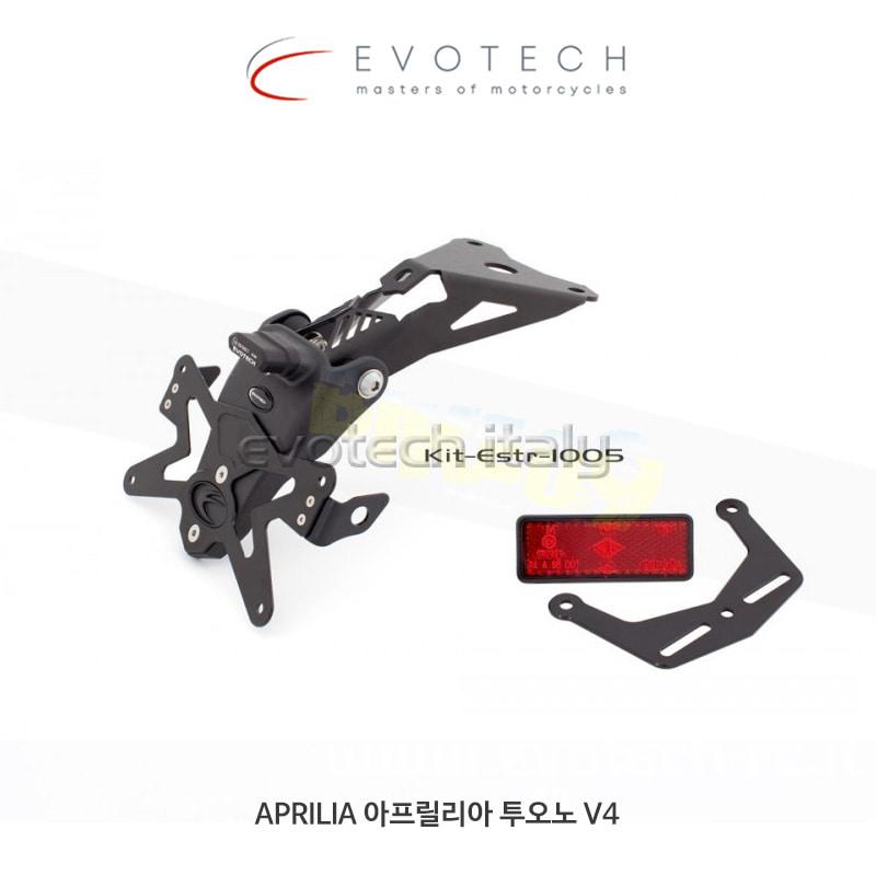 에보텍 APRILIA 아프릴리아 투오노 V4 (11-15) 넘버 플레이트