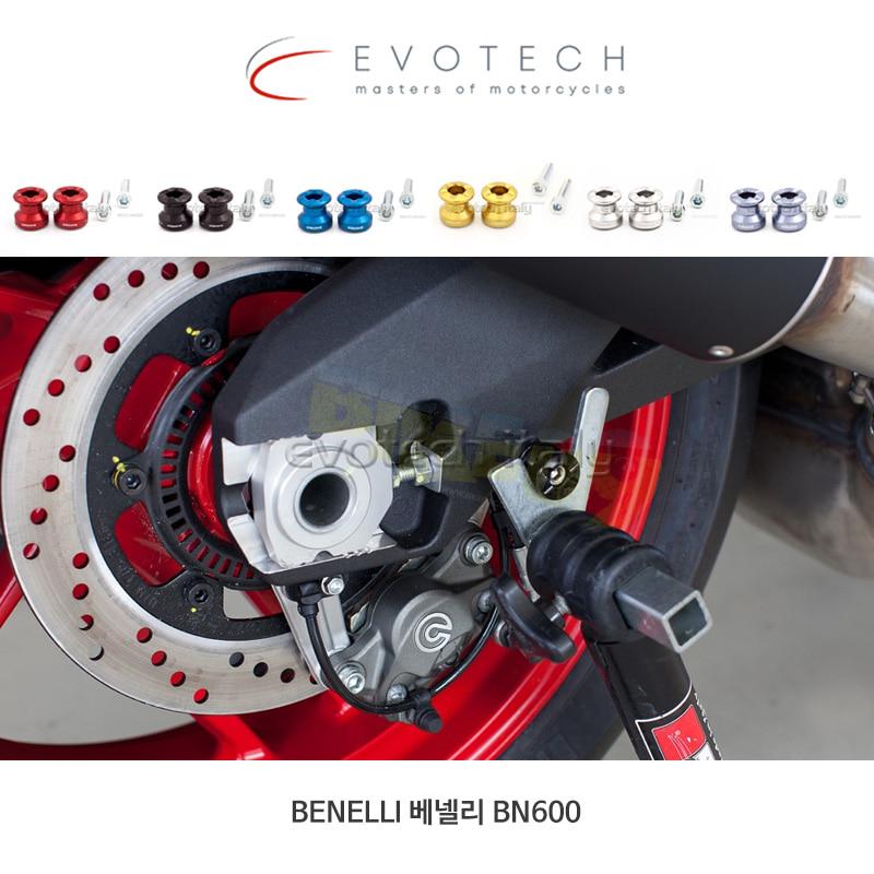 에보텍 BENELLI 베넬리 BN600 프레임 슬라이더 PS-M6C